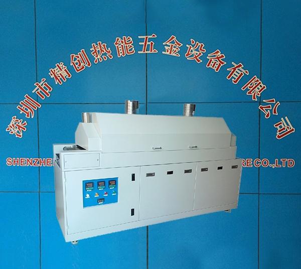 深圳隧道炉厂家