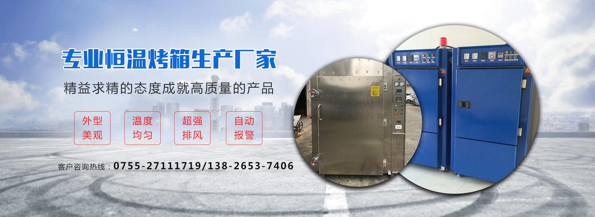 排胶箱直销,深圳排胶箱厂家